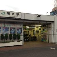 Photo taken at Oku Station by hiropin on 12/21/2012