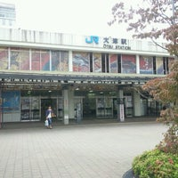 Photo taken at Ōtsu Station by muccho2nd on 10/6/2012