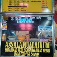Photo taken at Lorong Kulit Flea Market (Pasar Lambak) by sedie 0. on 5/1/2013