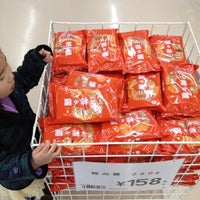 Photo taken at カインズホーム 町田多摩境店 資材館 by つだぞう on 12/24/2012