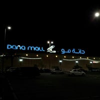 Photo taken at Dana Mall by Suhail A. on 1/21/2013