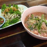 Photo taken at หมูสะเต๊ะแม่กำไร by Diva N. on 12/11/2014