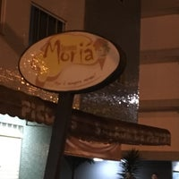 Photo taken at Sorveteria Moria by Paulo H. on 6/15/2016