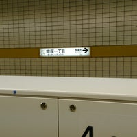 Photo taken at Ginza-itchome Station (Y19) by Nao K. on 6/3/2013