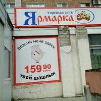 Photo taken at ТС Ярмарка by Helga N. on 8/13/2013
