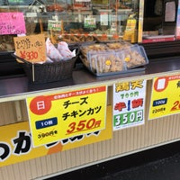 Photo taken at Karaage Dondon by すこんちょ on 3/11/2018