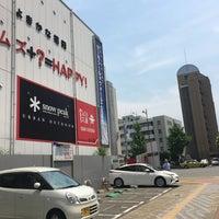 Photo taken at 大手門3丁目交差点 by すこんちょ on 6/16/2017