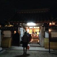 Photo taken at 佛乗寺(Butsujoji) by Crystal C. on 11/8/2013