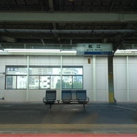 Photo taken at 松江駅 3-4番ホーム by Crystal C. on 6/6/2014