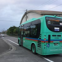 Photo taken at 草津東高校 バス停 by ゆる温泉ソムリエ C. on 6/12/2015
