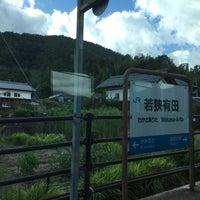 Photo taken at Wakasa-Arita Station by Crystal C. on 8/23/2015