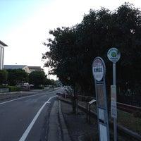 Photo taken at 草津東高校 バス停 by ゆる温泉ソムリエ C. on 10/16/2013