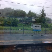 Photo taken at Bitchū-Kawamo Station by Crystal C. on 6/6/2014