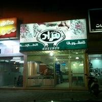Photo taken at مطعم مراد by azizSh on 10/17/2013