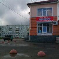 Photo taken at Котельский by Андрей Д. on 10/16/2012