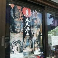 Photo taken at 真木大堂 by Kutakuta11 よ. on 11/24/2013