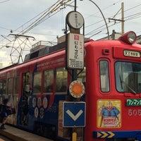 Photo taken at Tezukayama-3chōme Station by Tomo🍋 on 11/27/2013