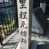 Photo taken at 里程元標跡 by Tomo🍋 on 5/6/2014