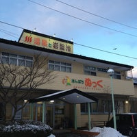 Photo taken at ほんぱちぬっく by ユキ on 2/24/2013