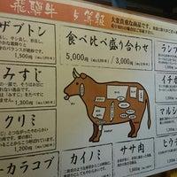 Photo taken at 焼肉たきち by Tomoyuki N. on 3/1/2014