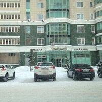 Photo taken at Тап Татти by Alexandr V. on 2/19/2017