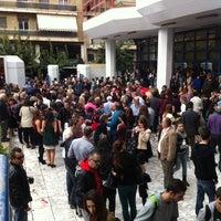 Photo taken at University of Piraeus by Leon A. on 11/20/2013