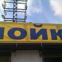 Photo taken at Автомойка by Ksenia Z. on 10/6/2012