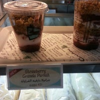 Photo taken at Caribou Coffee by Nahla A. on 10/15/2012