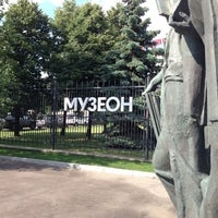 Photo taken at Muzeon Park by Igor T. on 6/15/2013