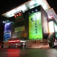 Photo taken at 秀水街 Silk Street Market by Raymond C. on 12/10/2012