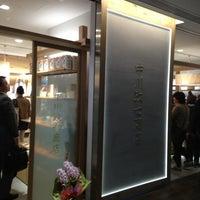 Photo taken at Nakagawa Masashichi Shoten by NaokoM g. on 4/3/2013