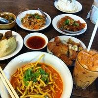 Photo taken at ร้านอาหารข้างโรงหนัง by Kwantita J. on 9/21/2012