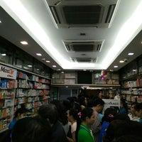 Photo taken at คลังยา บางปะกอก by Jutarat C. on 5/6/2016