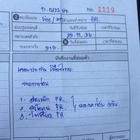 Photo taken at Toyota Prachuab Kirikhan by Waranyoo N. on 12/1/2013