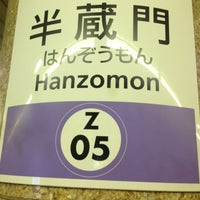 Photo taken at Hanzomon Station (Z05) by Ailyn D. on 7/3/2013