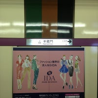 Photo taken at Hanzomon Station (Z05) by Ailyn D. on 6/15/2013