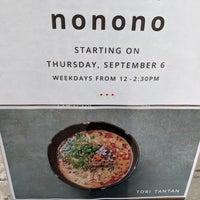 รูปภาพถ่ายที่ Nonono โดย Fred W. เมื่อ 9/13/2018