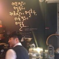 Photo taken at 커피맛이 멜로 by KJ L. on 1/7/2014