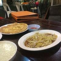 Photo taken at ข้าวต้มรวมรส by Angie J. on 1/21/2017