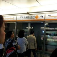 Photo taken at Tung Chung Station Bus Terminus by Ming W. on 9/25/2012