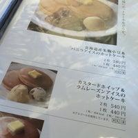 Photo taken at 珈琲館 熊取店 by hiro★crz0507 on 5/13/2014