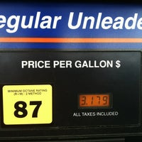 Photo taken at RaceTrac by TEC I. on 11/15/2012