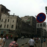 Photo taken at 状元坊 by NuGing O. on 10/5/2012