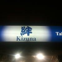 Photo taken at Kizuna Takeout Japanese Kitchen by Prabhattam T. on 8/10/2013