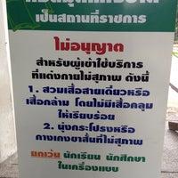 11/20/2012 tarihinde Orawan K.ziyaretçi tarafından National Library of Thailand'de çekilen fotoğraf