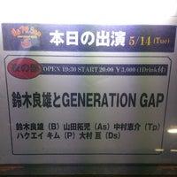 Photo prise au 新宿 PIT INN par Koichi N. le5/14/2013