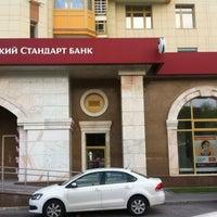 Photo taken at Русский стандарт by Банк Русский Стандарт on 7/23/2013