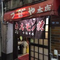 Photo taken at つぼや本店 by grand p. on 7/2/2015