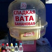 Photo taken at Кассы Прогулочных Рейсов by snowsiba on 5/30/2013