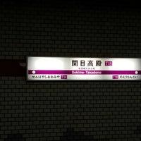 Photo taken at Sekime-Takadono Station (T15) by Mei T. on 2/3/2018